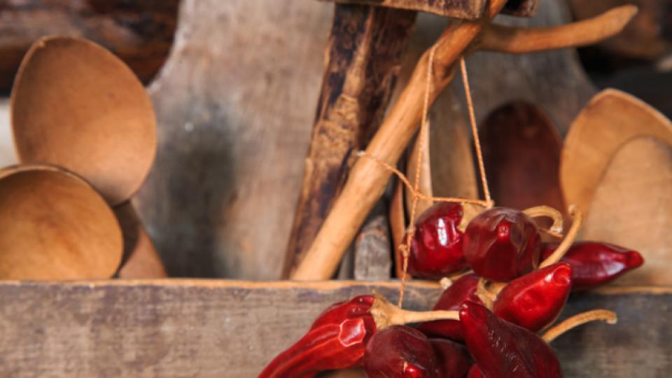 Разядка със сушени чушки