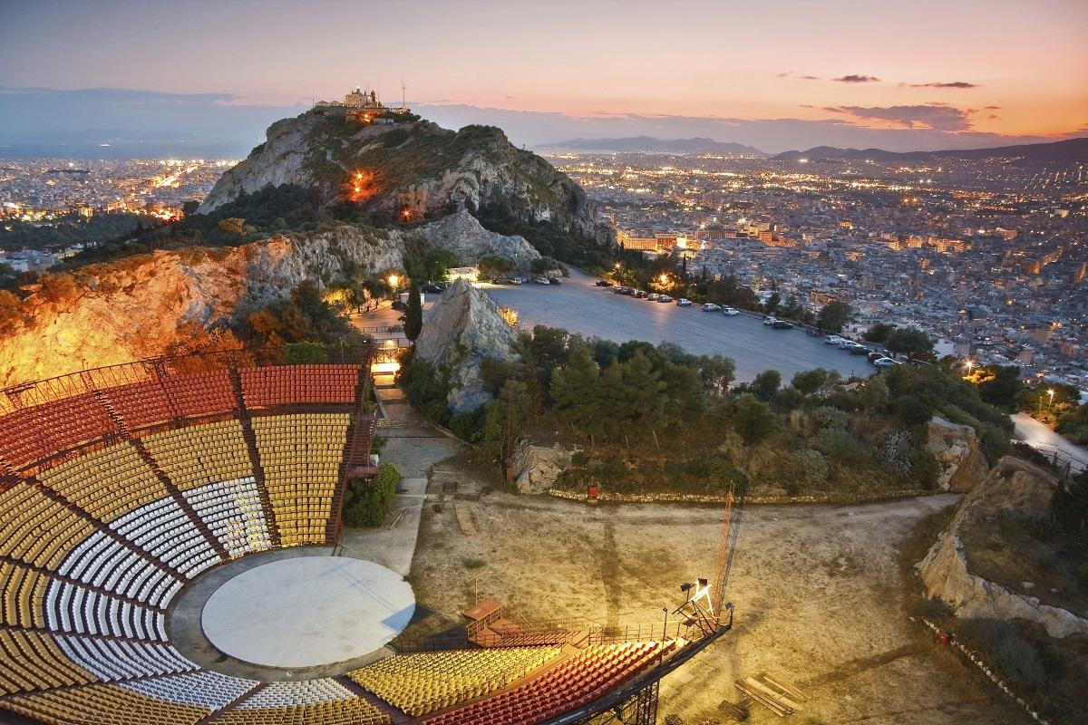 Атина, Гърция