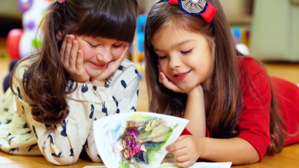 Да възпитаме децата чрез приказките