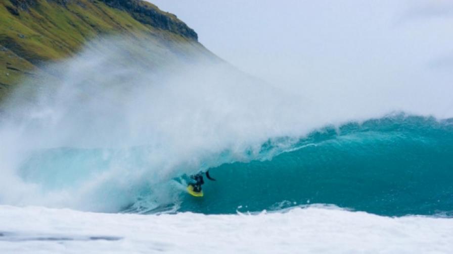 Вижте най-далечните места за сърфиране