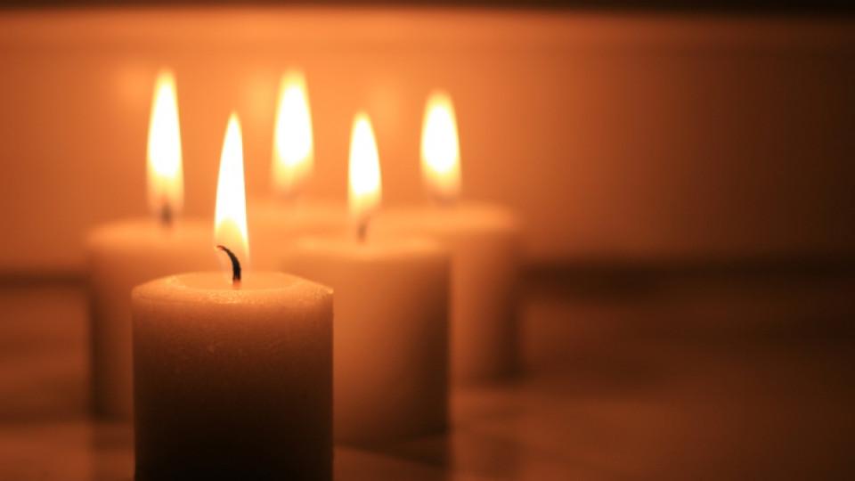 Днес почитаме Свети мъченик Боян
