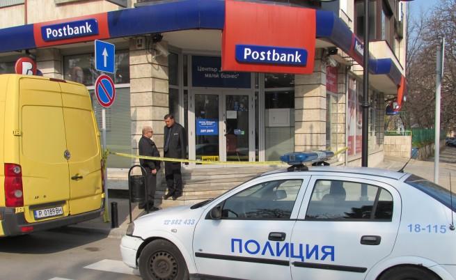 Обраха банка като на филм в Русе