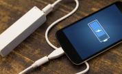 Тъмният режим не пести много батерия на смартфона