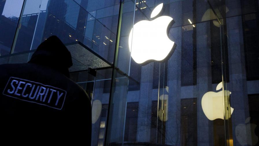 Apple иска да елиминира вредните си емисии до 2030 г.