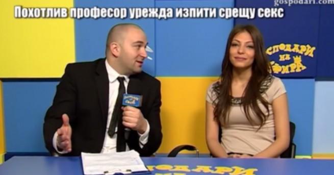 Ваня Георгиева спечели делото за клевета, заведено от професор в