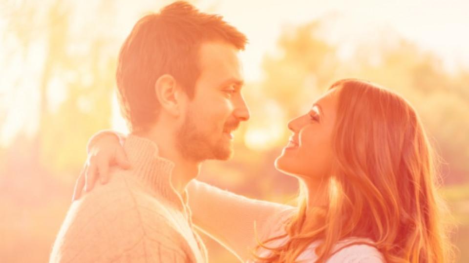 Колко често трябва да сменяме партньорите си всъщност?