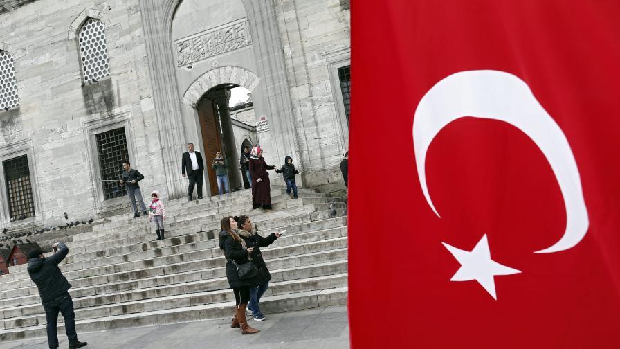 Турция обяви най-висока степен на опасност