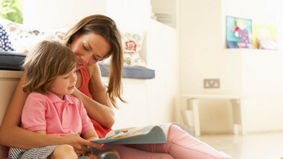 книга дете чете