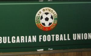 Решават бъдещето на българския футбол