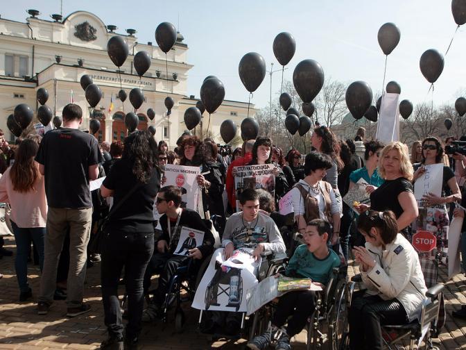 геноцид деца с увреждания