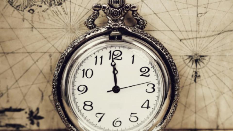 Тази нощ местим часовниците си с един час напред!