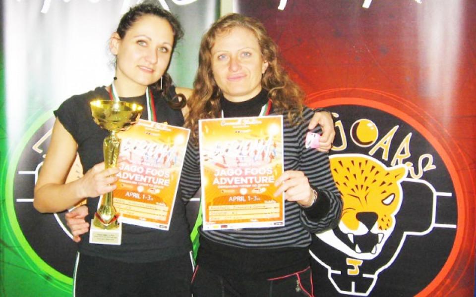 Благоевград прие турнир от про тура в джагите