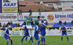 Последният Монтана приема палача на Левски в Първа лига