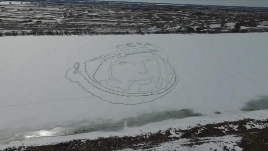 Вижте огромен портрет на Гагарин, издълбан в снега