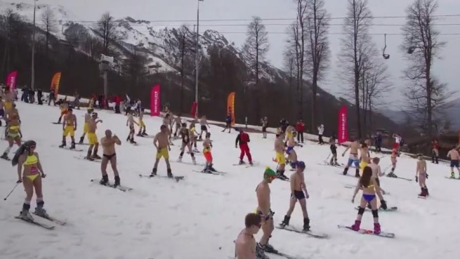 Стотици сноубордисти и се съблякоха по бельо