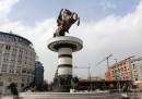 Скандал със Сорос и посолството на САЩ в Македония