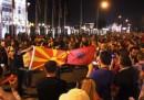 Ще се заеме ли Тръмп с името на Македония