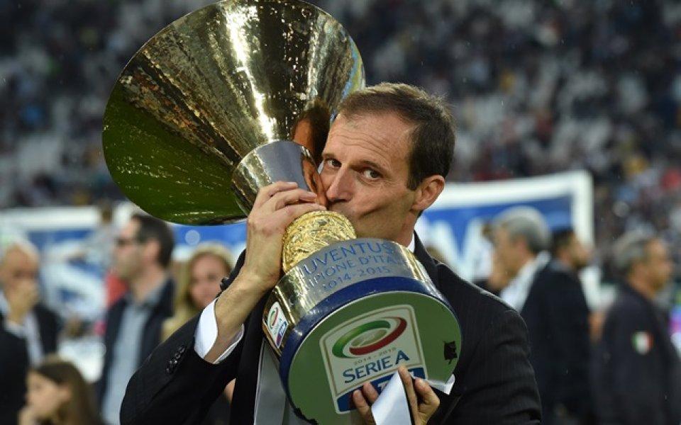 Алегри: Успех над Лацио може да е ключът към поредна титла