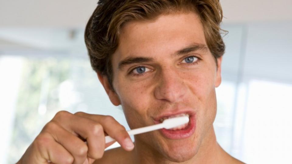 Зъбки бели като гъбки