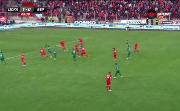 ЦСКА - Берое 2:0 /Първо полувреме/