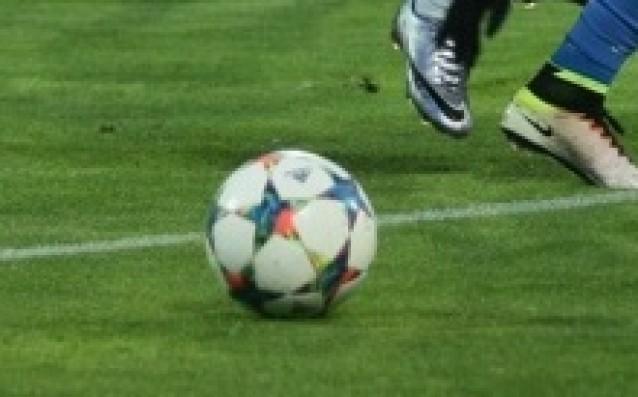 Футболна топка<strong> източник: БГНЕС</strong>