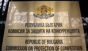 КЗК запечата офиса на Българската петролна и газова асоциация - България | Vesti.bg