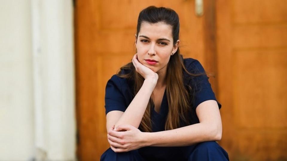 Д-р Биляна Захариева е изправена пред труден избор