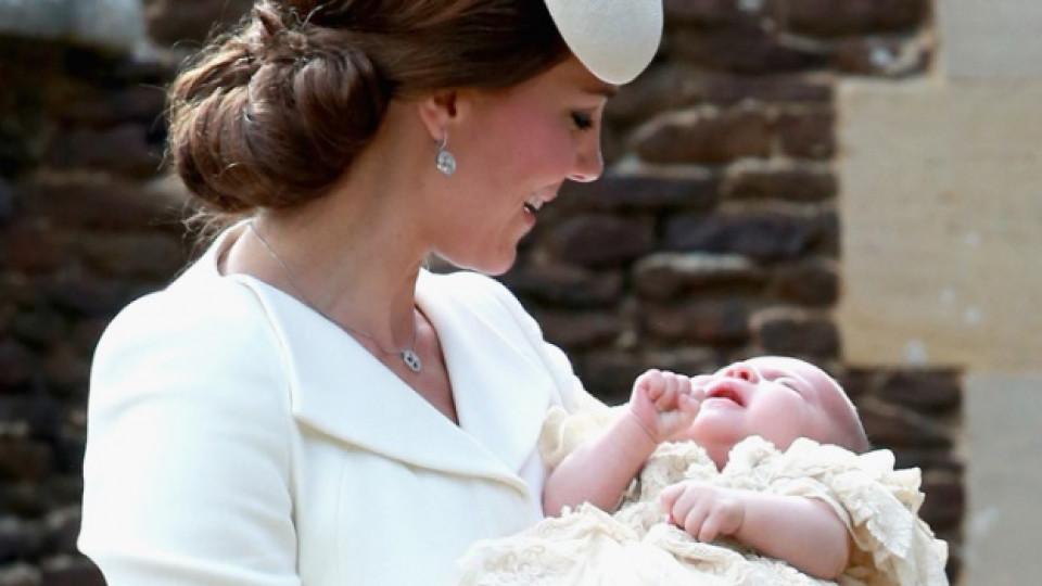 Кейт Мидълтън и принцеса Шарлот, юли 2015