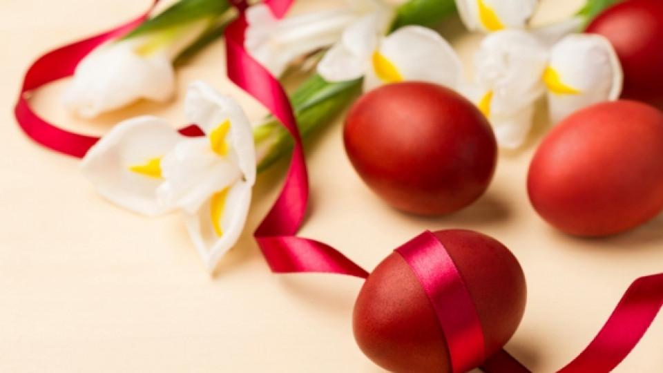 Днес боядисваме яйцата за Великден! Защо първото яйце трябва винаги да е червено?