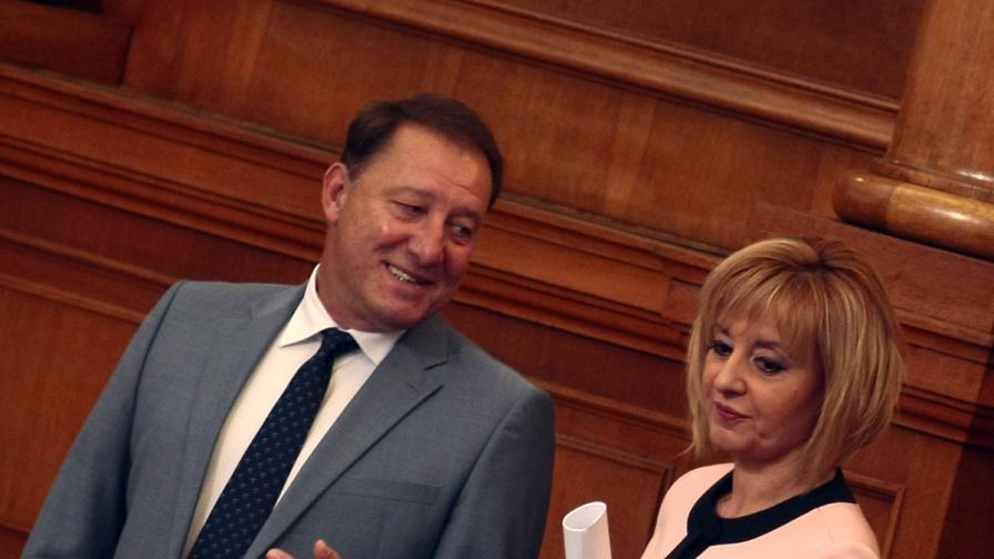 Ангел Найденов и Мая Манолова