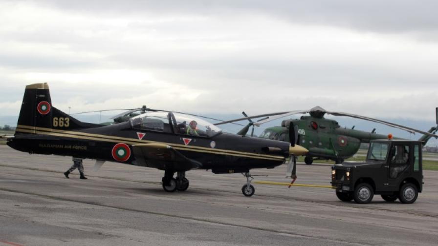 Самолети в небето над София, подготовка за парада