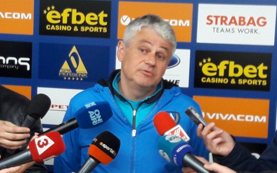Левски няма да спира свои играчи за турнето на България
