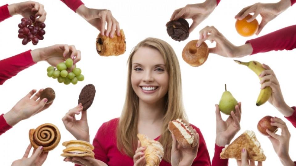 Истини и лъжи за комбинирането на храните - II част