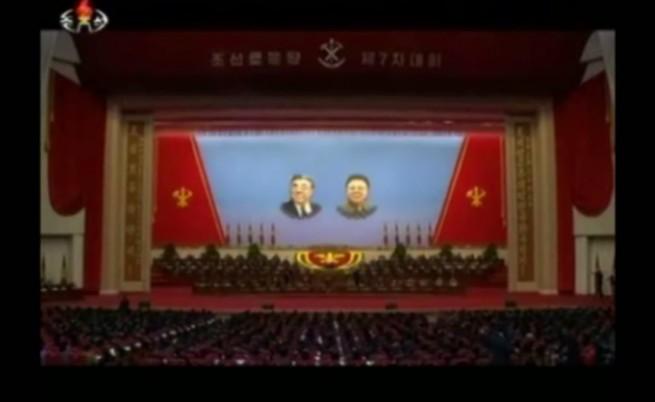 Ким Чен-ун заговори за война с Юга и заплаши с ядрено оръжие