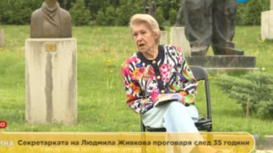 Секретарката на Людмила Живкова: Предложиха ми да я предам