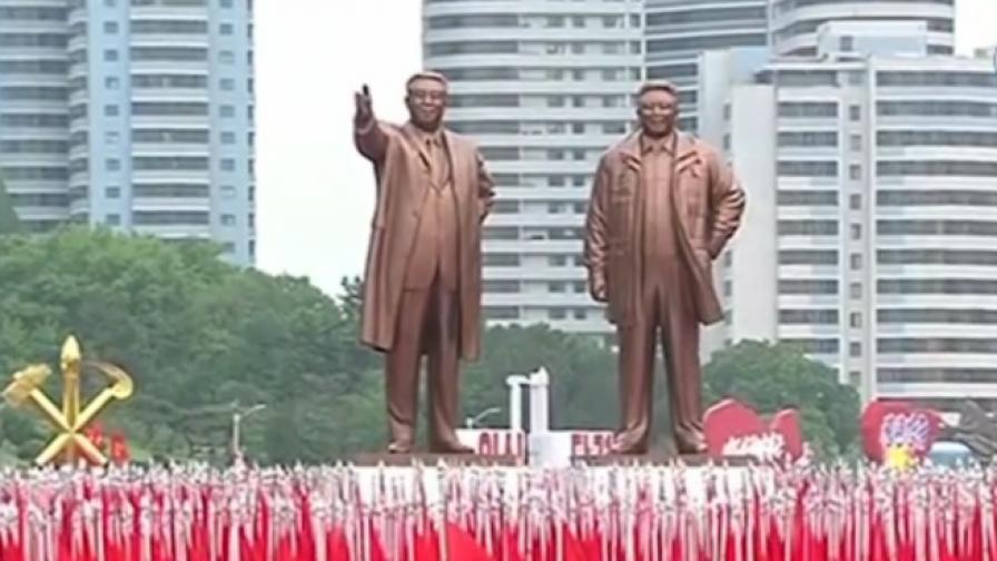 Поразителни снимки на живота в Северна Корея
