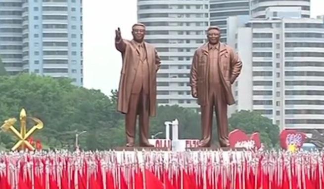 митинг северна корея