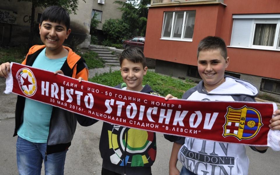 Специални шалове за юбилея на Стоичков