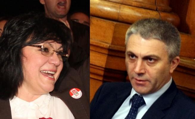 БСП и ДПС отвръщат на удара, искат предсрочни избори
