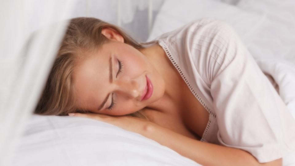 7 неща да направиш, преди да заспиш, вместо да си гледаш в телефона