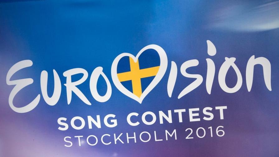 Евровизия 2016
