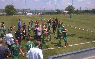 Лудогорец U17 с престижна победа