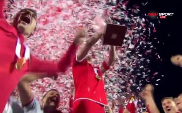 Голямото щастие: Награждаването на ЦСКА след спечелването на Купата