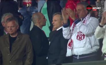 Гриша Ганчев изгледа финала за Купата на България