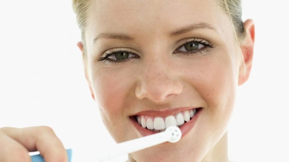 Хубави, здрави, бели зъби
