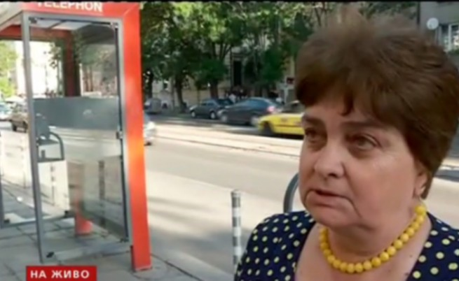 Румяна Милова