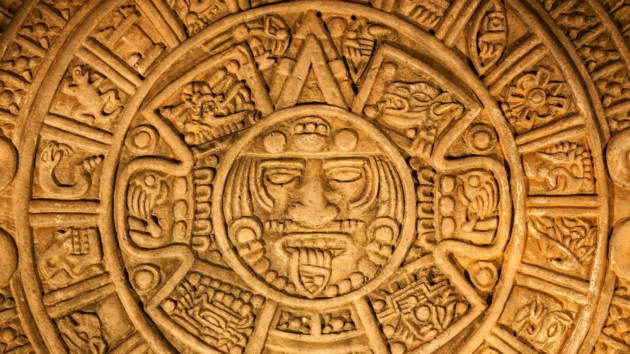 Маите всъщност са предрекли края на света за... 3-4 юни
