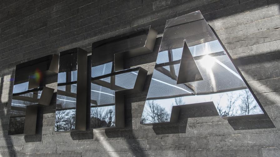 Обискираха централата на ФИФА