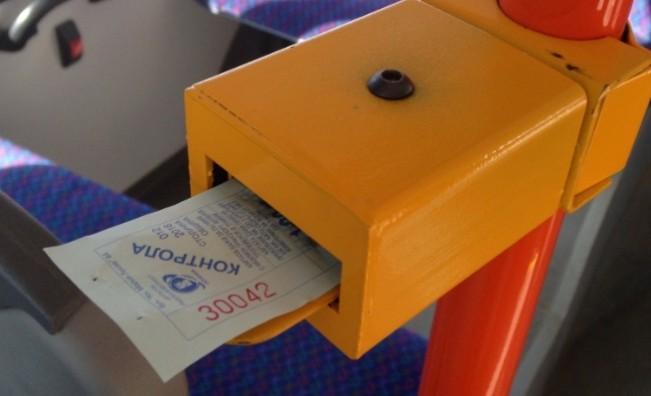 2 лв. за нощен транспорт в София