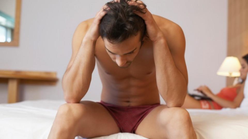 Предупредете мъжете: тясното бельо е опасно